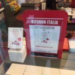 Mondadori Varese