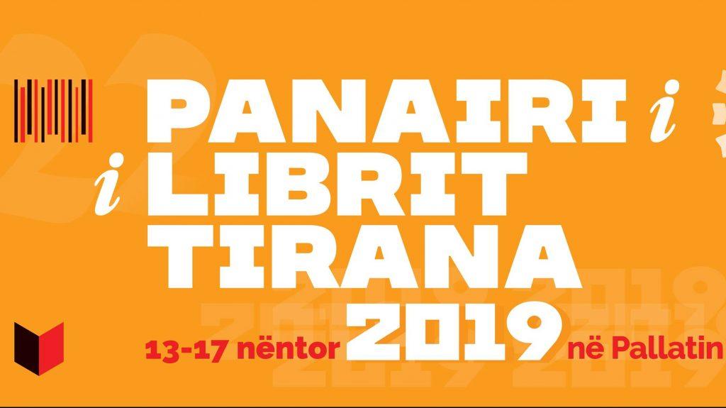 Fiera del libro a Tirana, Albania